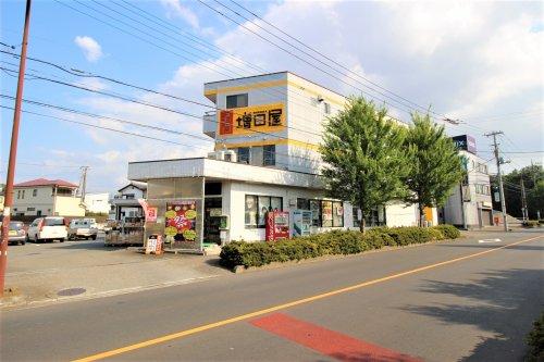 株式会社酒商増田屋 新狭山店まで、約735m