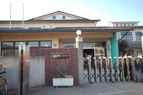 藤沢第2保育所まで、約206m