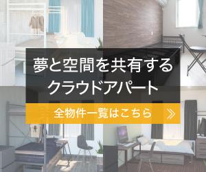 5万円CP