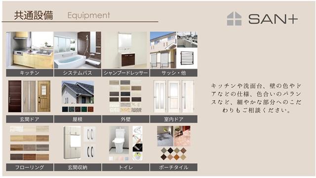 おうちカフェタイプのリビング施工例 アーチ壁がお洒落な空間をさらに演出していますね。
