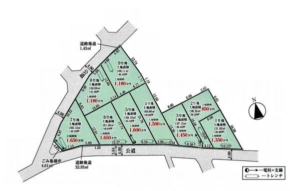 入間市小谷田 売地全9区画7区画 建築条件無し