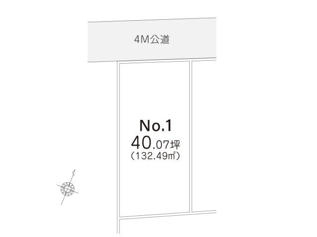 富士見1丁目 条件付き売地 1号区画