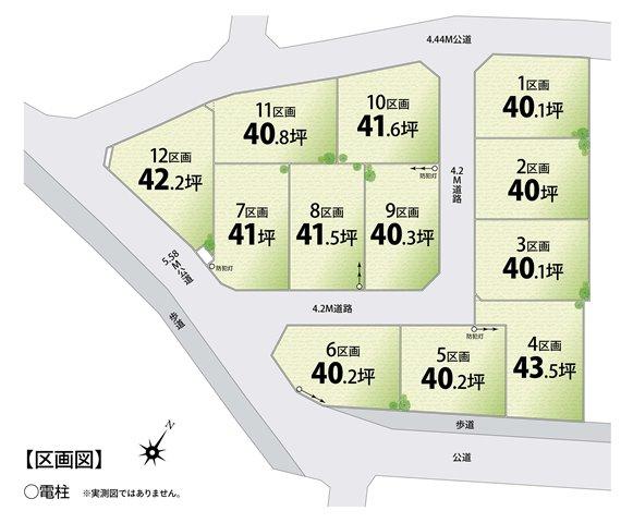 ブリエガーデン広瀬東3町目第3全12区画- 4号区画 条件付き売地
