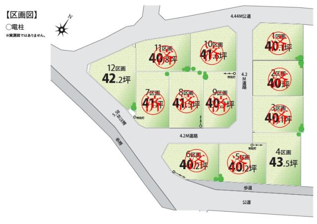 ブリエガーデン広瀬東3町目第3全12区画-12号区画 条件付き売地