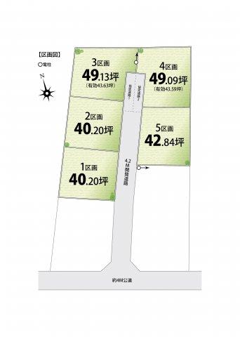 西武新宿線「新狭山」駅より徒歩7分と、通勤や通学も楽々!日当たり良好な明るい土地です土地面積はゆったり約40~49坪ございますので、駐車場やお庭の計画も叶います 現地(2019年7月)撮影