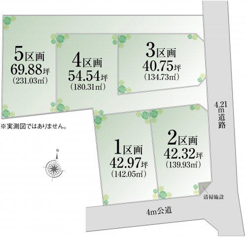 3.4号区画 土地写真 9/6撮影