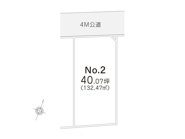 富士見1丁目 条件付き売地 2号区画