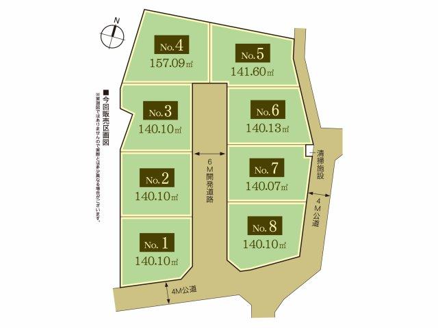 入間市高倉4丁目 建築条件無し売地 全8区画 7区画