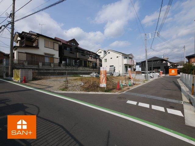 SAN+で建てる分譲地 「所沢」駅徒歩12分 久米第6